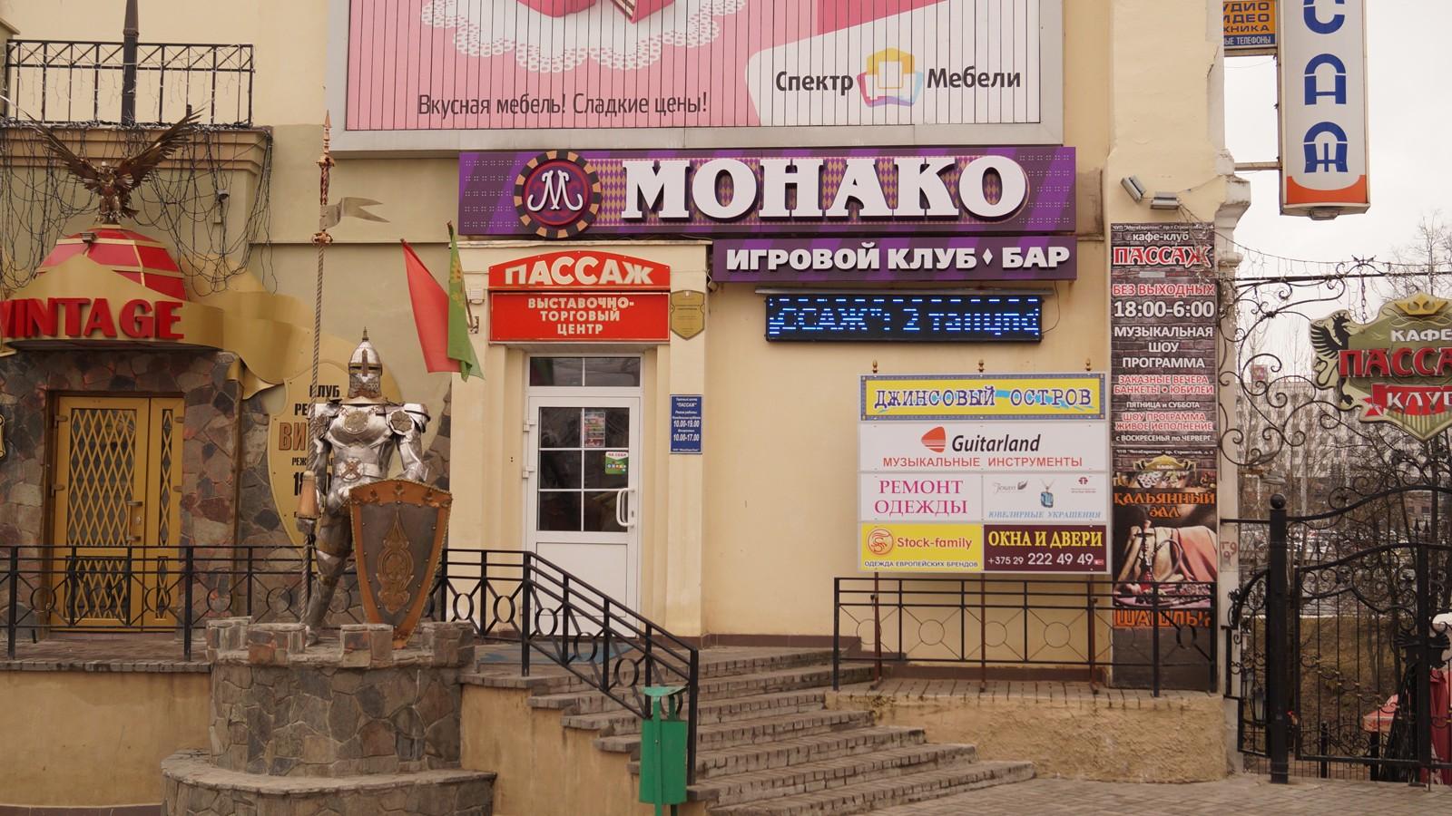 Игровые автоматы купить цена в Москве, Выберите игровой