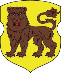 Герб Городок