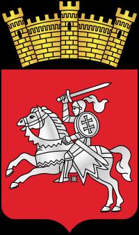 Герб Лепель
