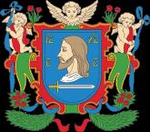 Герб Витебск